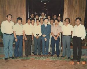 photo-1-1988