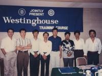 photo-14-1989