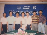 photo-22-1990