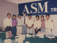 photo-36-1989