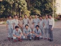 photo-37-1987