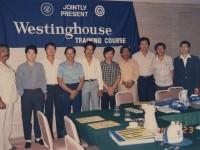 photo-38-1988
