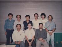 photo-39-1990