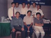 photo-45-1990