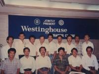photo-46-1990