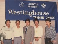 photo-50-1990
