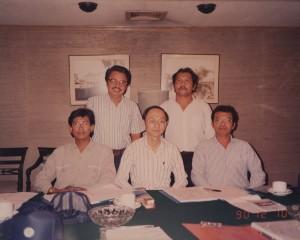 photo-54-1990