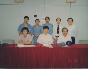 photo-56-1990