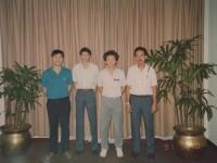 photo-66-1991