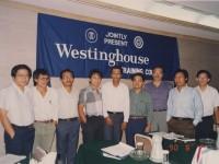 photo-7-1990
